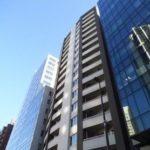 渋谷区渋谷3丁目 中古マンション