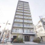 台東区竜泉3丁目 中古マンション